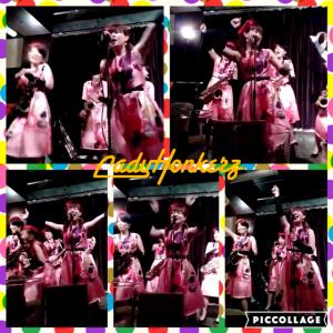 ladyhonkerz